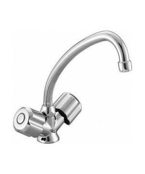 Cisal TR 53/TR-MF Sink Mixer